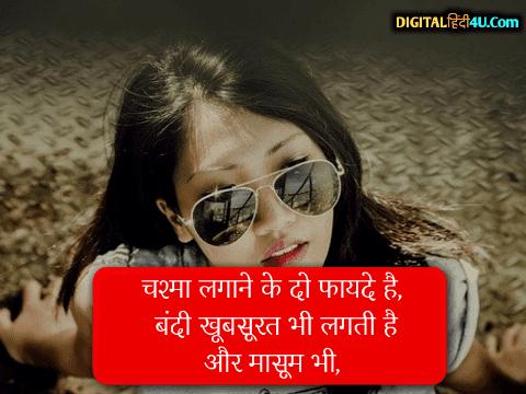 girls attitude status