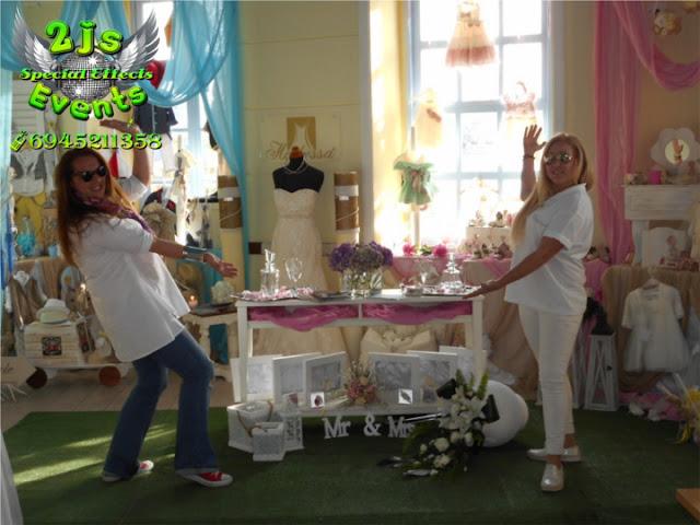 ΕΚΘΕΣΗ ΓΑΜΟΥ ΣΥΡΟΣ ΠΥΡΟΤΕΧΝΗΜΑΤΑ ΕΙΔΙΚΑ ΕΦΕ ΜΟΥΣΙΚΗ ΦΩΣ DJ SYROS2JS EVENTS