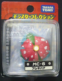Venusaur figure renewal version Takara Tomy Monster Collection MC series