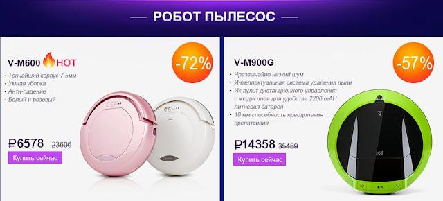 https://ad.admitad.com/g/35ipcchqfg5c412d917323ae1ddd3f/?ulp=https%3A%2F%2Fmall.jd.ru%2Findex-59.html