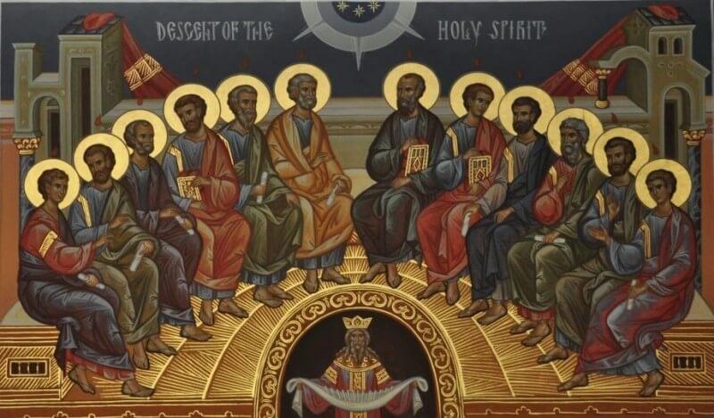 Πράξεις-των-Αποστόλων-β-1-11 - Η-Κάθοδος-Του-Αγίου-Πνεύματος