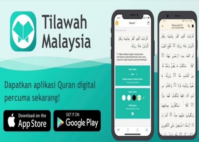Aplikasi Tilawah My