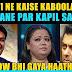 आखिर तीन घंटे में कैसे टूट गयी भारती ? भारती के चलते कपिल शर्मा और सलमान खान क्यों ट्रोल हो रहे हैं.