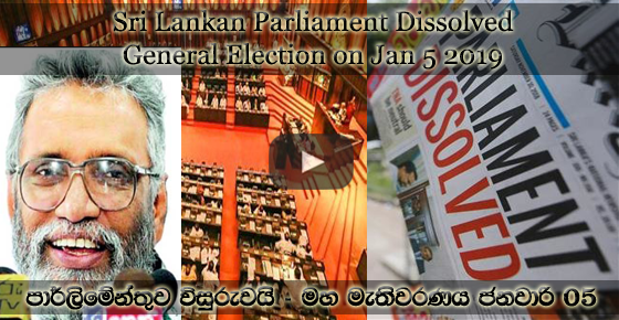 Sri Lankan Parliament Dissolved - General Election January 5 2019