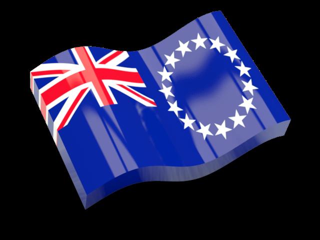 Indian Flag Animation Wallpaper Graafix Flag Of Cook Islands Flags