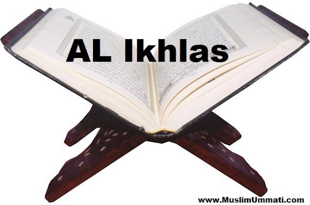 Read Online Quran in English Surah AL Ikhlas