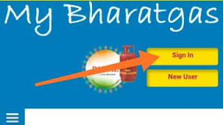 Bharat gas online booking login