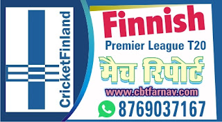 Today match prediction ball by ball FPL T20 Greater Helsinki CC vs Vantaa CC 24th 100% sure Tips✓Who will win GHC vs VCC Match astrology