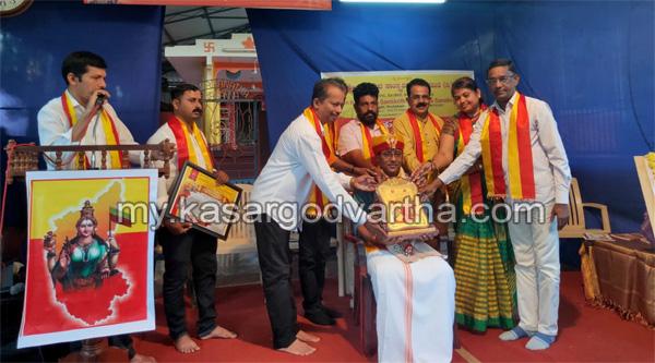 Kerala, News, Kasargod Kannada Rajyotsavam award handed over to Adv. K Srikanth