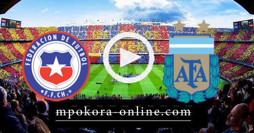 مشاهدة مباراة الارجنتين وتشيلي بث مباشر كورة اون لاين 14-06-2021 كوبا امريكا 2021
