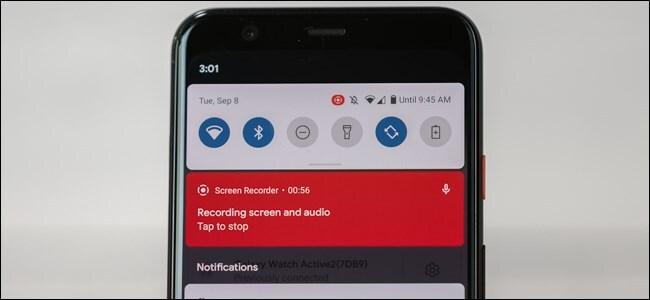 مسجل شاشة android 11