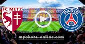 نتيجة مباراة باريس سان جيرمان وميتز بث مباشر كورة اون لاين 16-09-2020 الدوري الفرنسي