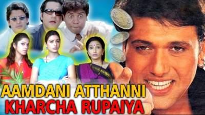 Aamdani Atthanni Kharcha Rupaiya 2001 Full Movies Free Download 480p