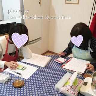 アザラシせっけん教室・アドバンスコース②