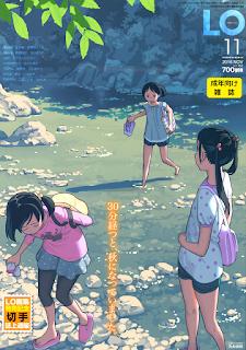 コミックエルオー 2016年11月号 [Comic LO 2016 11], manga, download, free