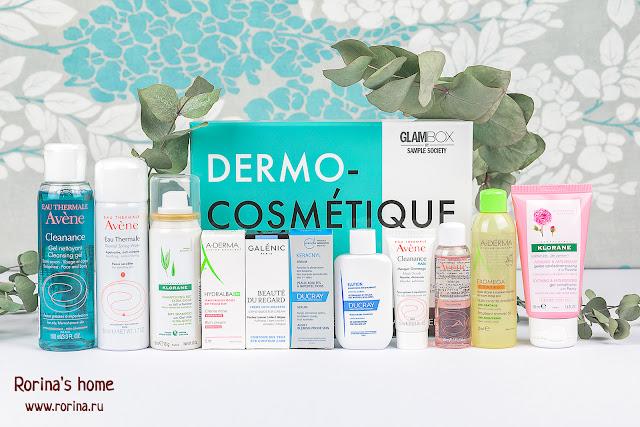 GlamBox Dermo Cosmetique Box: отзывы
