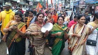 कांग्रेस सरकार को जगाने भाजपा ने किया घंटानाद आंदोलन