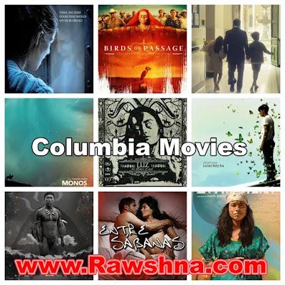 افضل افلام كولومبيا على الإطلاق