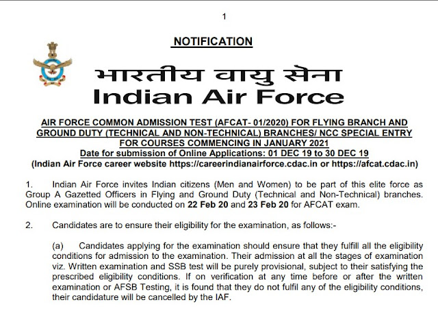 Indian Air Force Vacancy Notification PDF Form
