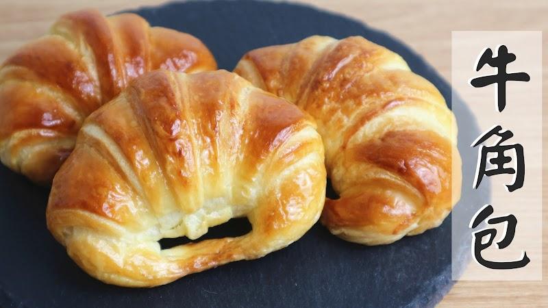 Croissants 牛角包