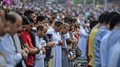 صلاة العيد في مصر,صلاة العيد الكبير,صلاة العيد الساعة كام,صلاة العيد في الساحات,صلاة العيد الاضحي,صلاة العيد في بورسعيد,صلاة العيد في مطروح,صلاة العيد للسيدات,صلاة العيد الاضحى,صلاة العيد يوم,صلاة العيد يوم الجمعة,صلاة العيد يوم كام,صلاة العيد يوم الجمعة تغني عن صلاة الجمعة,صلاة العيد يوتيوب,صلاة العيد يوم الوقفة,صلاة العيد يوم الخميس,صلاة العيدين,ة صلاة العيد,تفاصيل صلاة العيد,في مصر صلاة العيد,صلاة العيد وقتها,صلاة العيد وزارة الاوقاف,صلاة العيد وقت,صلاة العيد والخطبة,صلاة العيد وقتها في مصر,صلاة العيد والجمعة,صلاة العيد وصلاة الجمعة,صلاة العيد والنساء,صلاة العيد هذا العام,صلاة العيد هيكون الساعه كام,صلاة العيد هل هي سنة ام فرض,صلاة العيد هل تصلى في البيت,صلاة العيد هي صلاة الفجر,صلاة العيد هل لها اقامه,صلاة العيد هي,صلاة العيد هل لها اذان واقامه,هل صلاة العيد فرض,هل صلاة العيد قبل الخطبة,هل صلاة العيد فرض ام سنة,هل صلاة العيد في الساحات,هل صلاة العيد بعد الخطبة,هل صلاة العيد قبل الخطبة ام بعدها,هل صلاة العيد لها اذان واقامة,هل صلاة العيد تكون قبل الخطبة,صلاة العيد موعد,صلاة العيد مصر,صلاة العيد مطروح,صلاة العيد متى تكون,صلاة العيد ملوى,صلاة العيد مباشر مصر,صلاة العيد مسجد الازهر,صلاة العيد منفردا,ما حكم صلاة العيد,موعد صلاة العيد,ما حكم صلاه العيدين,صلاة العيد للنساء,صلاة العيد للاطفال,صلاة العيد للحائض,صلاة العيد للنساء في المسجد,صلاة العيد للنساء مصر,صلاة العيد للمرأة,صلاة العيد لحد الساعة كام,صلاة العيد كيفية صلاتها,صلاة العيد كم ركعه,صلاة العيد كام,صلاة العيد كيف تكون,صلاة العيد بكفر الشيخ,صلاة العيد كام ركعه,صلاة العيد كرتون,صلاة العيد كم الساعة,كم صلاة العيد,كم صلاة العيد الفطر,كم صلاة العيد في البيت,كم صلاة العيد بالرياض,كم صلاة العيد تكبيرات,كم صلاة العيد الاضحى,الساعه كم صلاة العيد,ساعه كم صلاة العيد,صلاة العيد قبل الخطبة,صلاة العيد قبل ام بعد الشروق,صلاة العيد قبل,صلاة العيد قبل ولا بعد الخطبة,صلاة العيد قبل الخطبة ام بعدها,صلاة العيد قبل الخطبه ام بعد,صلاة العيد قبل الخطبة ولا بعدها,صلاة العيد قبل او بعد الخطبة,صلاة العيد في القاهرة,صلاة العيد في مصر 2021,صلاة العيد في المنيا,صلاة العيد في المنام,في صلاة العيد,في صلاة العيد نقول الصلاة جامعة,في صلاة ال