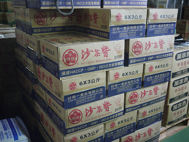 P1260002 - 【熱血採訪】台中食材批發│ 米食家食材通路批發