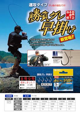 http://www.kinryu-hline.co.jp/shop/?p=1220