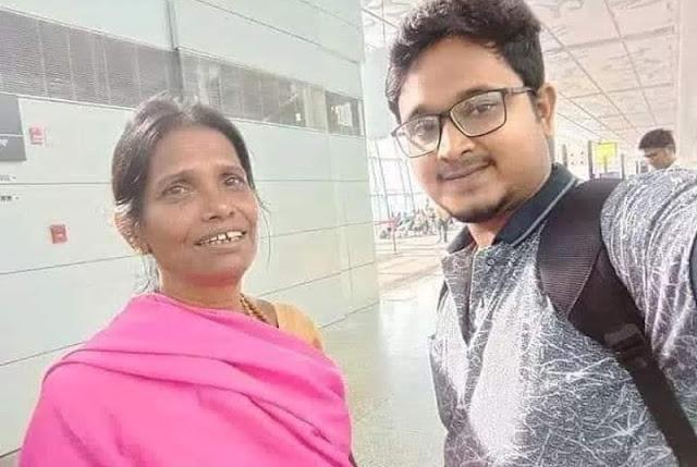 Ranu Mandal with Atindra Chakraborty