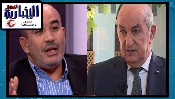 زيتوت يقصف النظام الجزائر بع قرار قطع الجزائر العلاقات مع المغرب