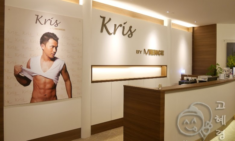 Kris by MENCE: Weight loss made easy