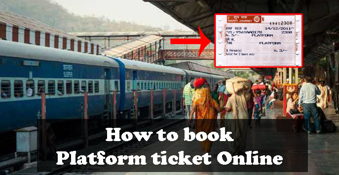 Platform ticket Online Book Kaise Kare