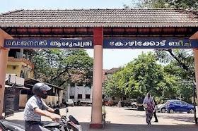 കോഴിക്കോട് ജില്ലയില് 117 പേര്ക്ക് കോവിഡ്; രോഗമുക്തി 197