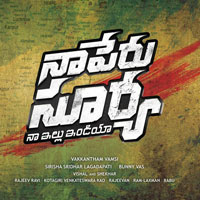Naa Peru Surya (2017) Telugu Movie Audio CD Front Covers, Posters, Pictures, Pics, Images, Photos, Wallpapers