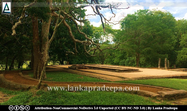 The Chankamanagharaya, Arankele