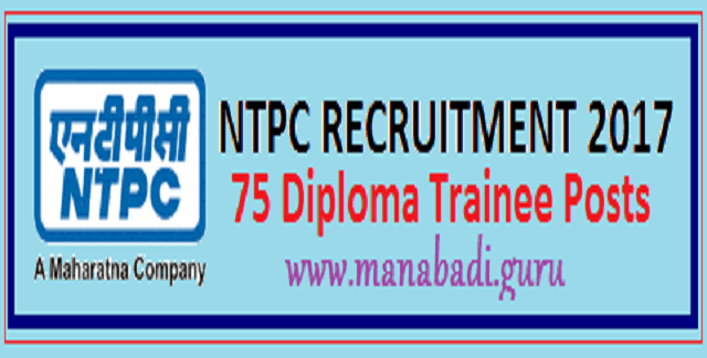 NTPC Recruitment 2017, National Thermal Power Corporation,Diploma Trainee posts