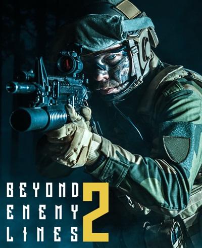 โหลดเกมส์ Beyond Enemy Lines 2