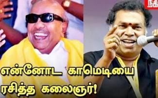 Mayilsamy speech   Tamil Film Industry   Kalaignar