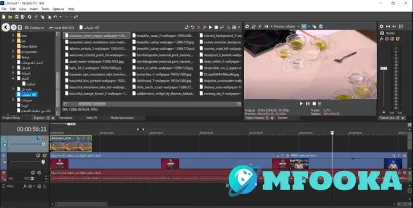 تحميل برنامج سوني فيغاس برو من ميديا فاير مع الكراك sony vegas pro 16