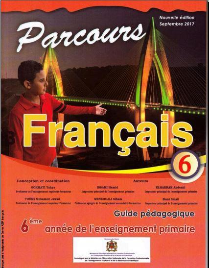 دليل الأستاذ اللغة الفرنسية (Parcours) المستوى السادس إبتدائي النسخة الجديدة 2019