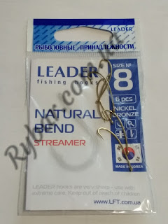 Leader Natural Bend №8