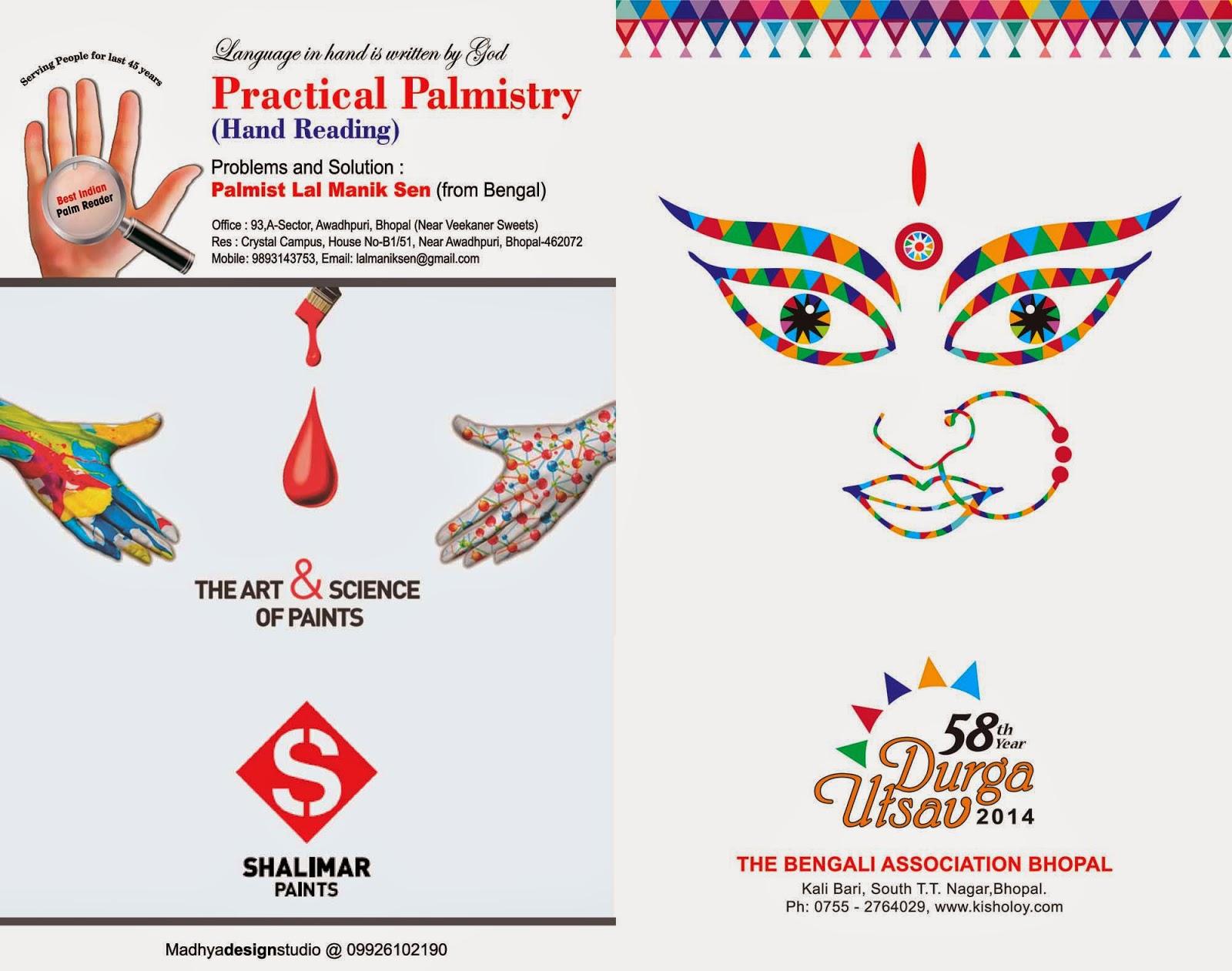 Puja invitation card birthday cards invoice template download word durga puja invitation card paperinvite 1 durga puja invitation card stopboris Gallery