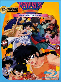 Ranma 1⁄2: La isla de las Doncellas (1992) HD [1080p] Latino [GoogleDrive] SilvestreHD