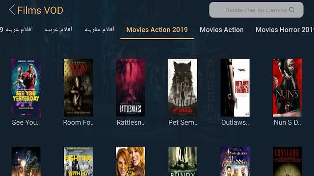 مشاهدة القنوات المشفرة و العربية و الافلام و المسلسلات