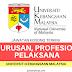 Jawatan Kosong Terkini Universiti Kebangsaan Malaysia (UKM). Pelbagai Jawatan Ditawarkan !!!