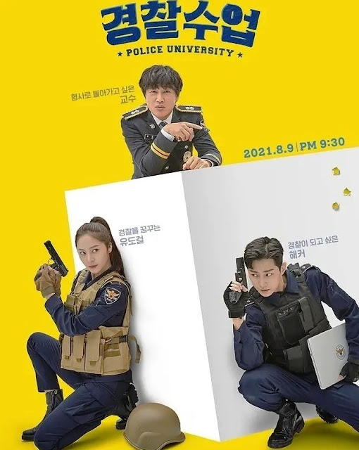 Daftar Nama Pemain Police University Drama Korea 2021 Lengkap