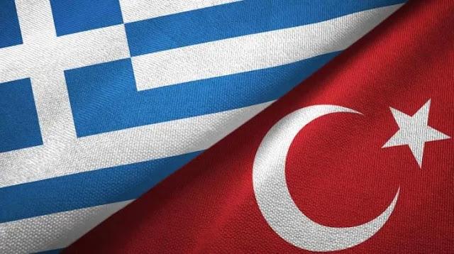 Ελληνο-τουρκικός διάλογος: Πραγματικότητα και Ψευδαισθήσεις