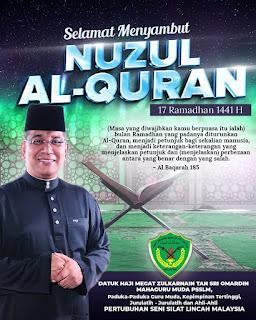 NuzulAlQuran