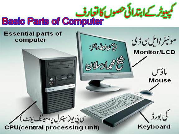 basic parts of computer essay Recent posts parts of computer essay college top choices of bestessaywriter grandresume service for your resume exactly what does resumehelp mean uncommon article gives you the facts on onlinewritingservices that only a.