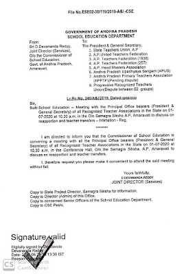 AP Commissioner of School Education-Co-ordination meeting with Recognised Teacher Unions on 1.7.2020 - Invitation.