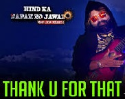 Thank U For That mp3 Song Download | Saint Dr MSG